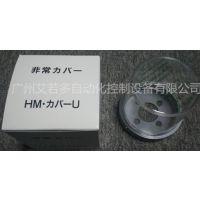 日本MIWA(美和)锁紧急罩