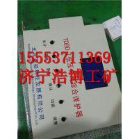 浩博 TDBG-I高压电网综合保护器-焕然一新