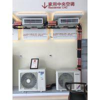 无锡格力中央空调中国造中央空调踏上新征程