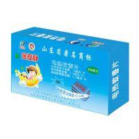 蚊香,宝乐来日化(图),蚊香品牌