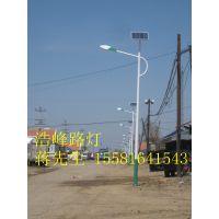 贵州盘县浩峰LED路灯批发 太阳能路灯厂家