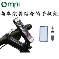 omni多功能车载手机支架 单车通用碗组手机支架 自行车山地车公路车通用