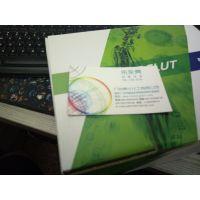 广州亮化化工现货供应迪马色谱柱,货号65351,ProElut AI-N(Bap),22g/60ml