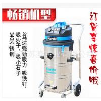 凯德威工业吸尘器DL-3078S车间酒店用工商业吸尘器
