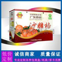 惠州市罗石湾中彩印刷有限公司彩盒、不干胶、笔记本、送货单、说明书、
