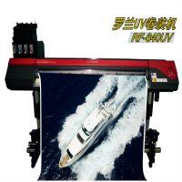 罗兰进口UV写真机RF-640UV 广州灯片灯箱卷装机 灯片写真喷绘打印机