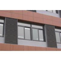 威海铝合金窗、银豪门窗、威海铝合金窗维护