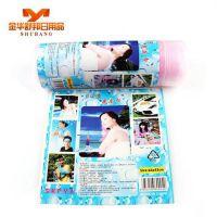 广州鹿皮巾、舒邦日用品行业领先、鹿皮巾怎么清洗