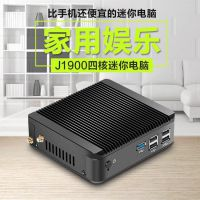 标点厂家热销四核J1900嵌入式工控电脑主机 教育云设备教学迷你小主机