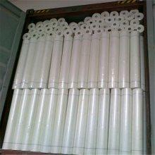 碳纤维网格布 内墙防裂网 网格布电烤炉