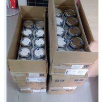 日本SHINETSU信越G-501塑胶润滑油