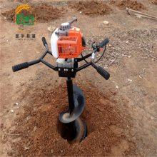 园林快速种植挖坑机 植树造林挖坑种树机 新型树木打眼机
