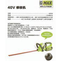 格力博40V.80V 绿篱机充电式修枝剪电动园林绿化修剪工具