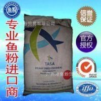 广州港鱼粉报价,TASA秘鲁鱼粉,