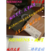西门子6ES7274-1XK00-0XA0