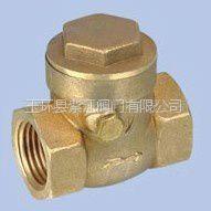 供应DN50优质黄铜止回阀