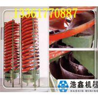 供应玻璃钢螺旋溜槽BLL1500螺旋溜槽 福建金矿螺旋溜槽 硫铁矿溜槽