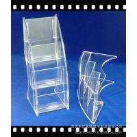 定做各种尺寸亚克力/有机玻璃名片架 化妆品展示架 名片盒
