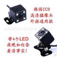 高清CCD挂式可调节夜视带灯通用倒车摄像头LED灯汽车后视摄像头