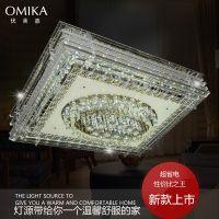 新款LED吸顶灯客厅灯长方形现代简约卧室水晶灯书房餐厅灯具灯饰