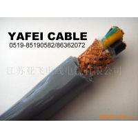 亚飞电缆   供应UL\CSA标准柔性控制电缆