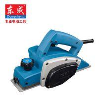 东成电动工具 电刨M1B-FF-82*1 手提木工刨 木工工具电刨子