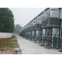 供应湿帘冷风机|水冷空调|环保空调价格及生产安装厂家