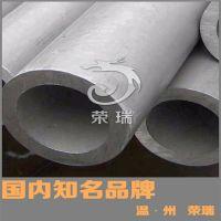 高品质SUS304不锈钢管