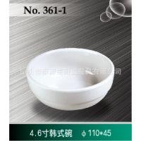 厂家直销美耐皿餐具韩式料理碗二节碗100%密胺牙白361-1餐厅用品