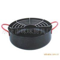 供应日式油炸锅   平底油炸油煎锅带半网蓝栏  双耳日式锅