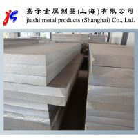 供应2A11T4/6060-T6/5754铝管/7A04-h112铝板/7A09铝合金棒