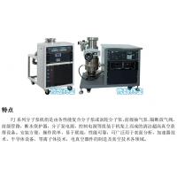 西安分子泵机组(真空泵)