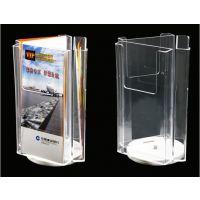 透明亚克力资料架 银行多用有机玻璃资料架压克力资料架
