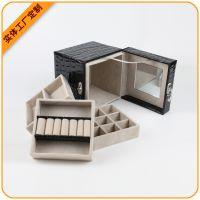 深圳珠宝盒 珠宝盒定做 实体工厂 可印刷LOGO 精品礼盒