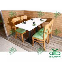 现代风格时尚餐椅 创意主题餐厅椅子 水曲柳实木椅子奶茶店桌椅