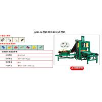 郑州少林机械水泥垫块机配件性能优越