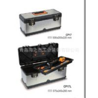 百塔Beta工具箱不锈钢及硬质塑料制 内部托盘可拆卸021170043