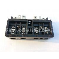 厂家直销电子式端钮盒,电表接线盒,电子式系列1-4接线端子