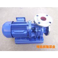 IHW型卧式化工管道泵IHW20-110