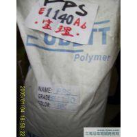 宁波代理PPS日本宝理1140A64