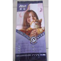 宠物食品包装(已认证)|包装袋|20kg包装袋