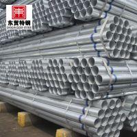 现货供应 镀锌钢管dn150 热镀锌钢管dn25热镀锌无缝管 热镀锌圆管
