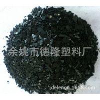 供应专业生产裂解聚乙烯蜡(黑色)