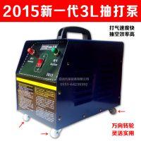 批发 汽车空调维修抽打两用真空泵 抽空打压泵 抽空加氟打压检漏