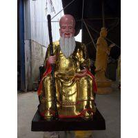 苍鸿法器塑造塑钢南极仙翁神像