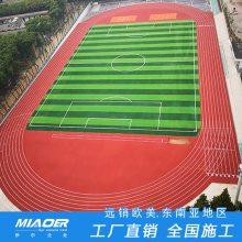 上海混合性塑胶跑道,长宁塑胶操场跑道地坪施工合同