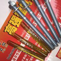 上海飞尔化学锚栓化学螺栓永年供应商