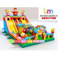 长期供应浙江金华户外大型充气滑梯咨询电话15638510373