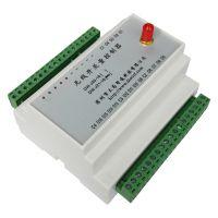 厂家直供 电池供电 16路开关量无线输入控制器DW-J12-16,大为智通品质保证