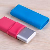 定制移动电源硅胶套 硅胶电源保护套 硅胶保护壳